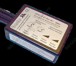 Baehr BASIC SL Kypäräpuhelin